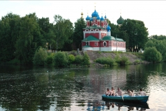 Uglich w boaters