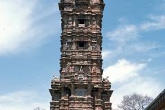 India-075