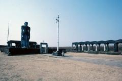 India-248