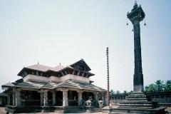 India-254