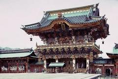 Japan 1993.102