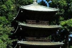 Japan 2005.005