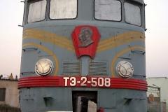 Mongolia 2005.043