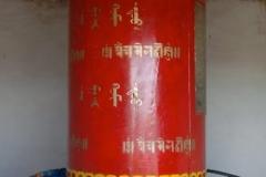 Mongolia 2005.128